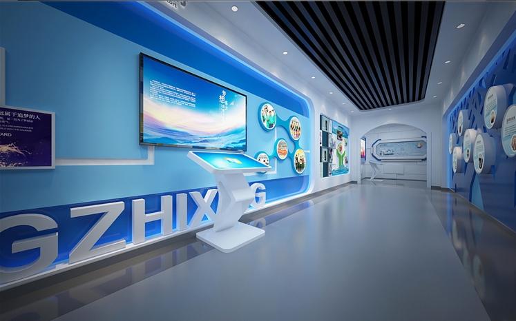 企业展厅-科技展厅