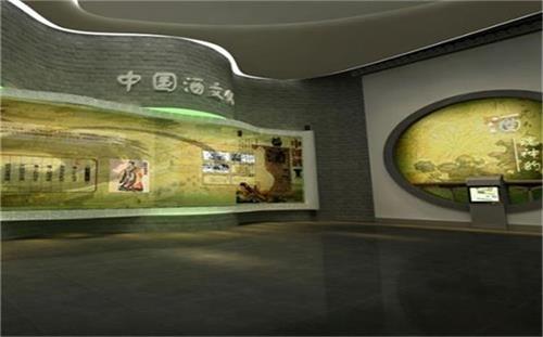 博物馆-酒文化展馆