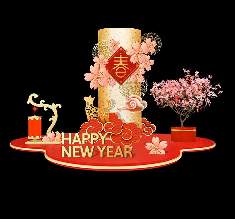 新年美陈制作