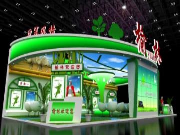 长环会/环保展 展台设计搭建