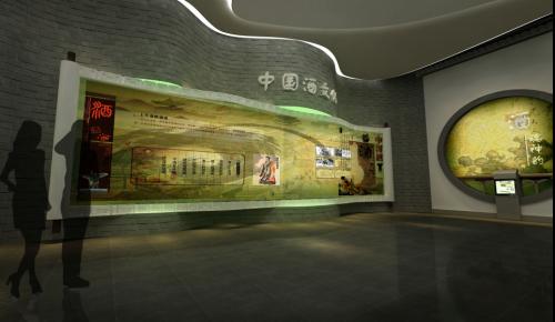 酒文化企业展馆设计与制作
