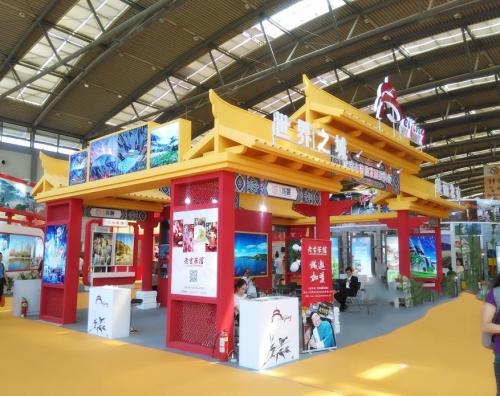 旅游会展展厅搭建