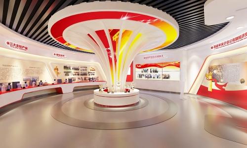 重庆建党展厅制作