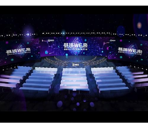 重庆舞台搭建