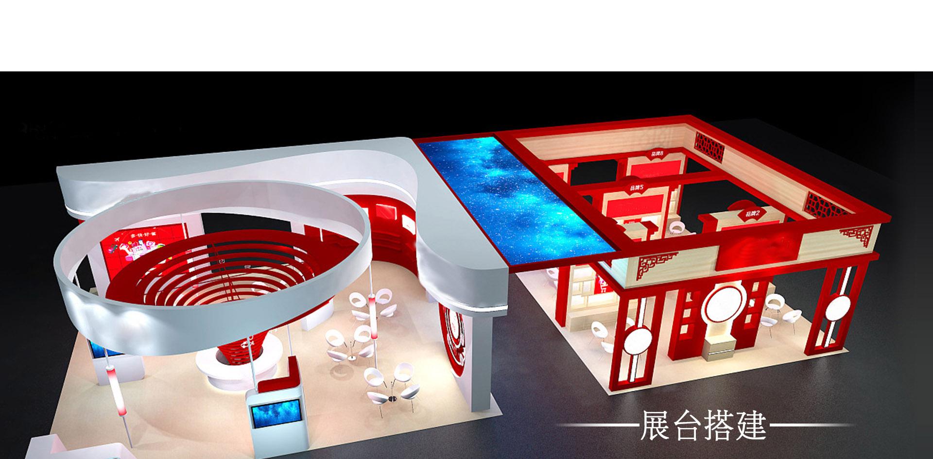 重庆展览展示公司
